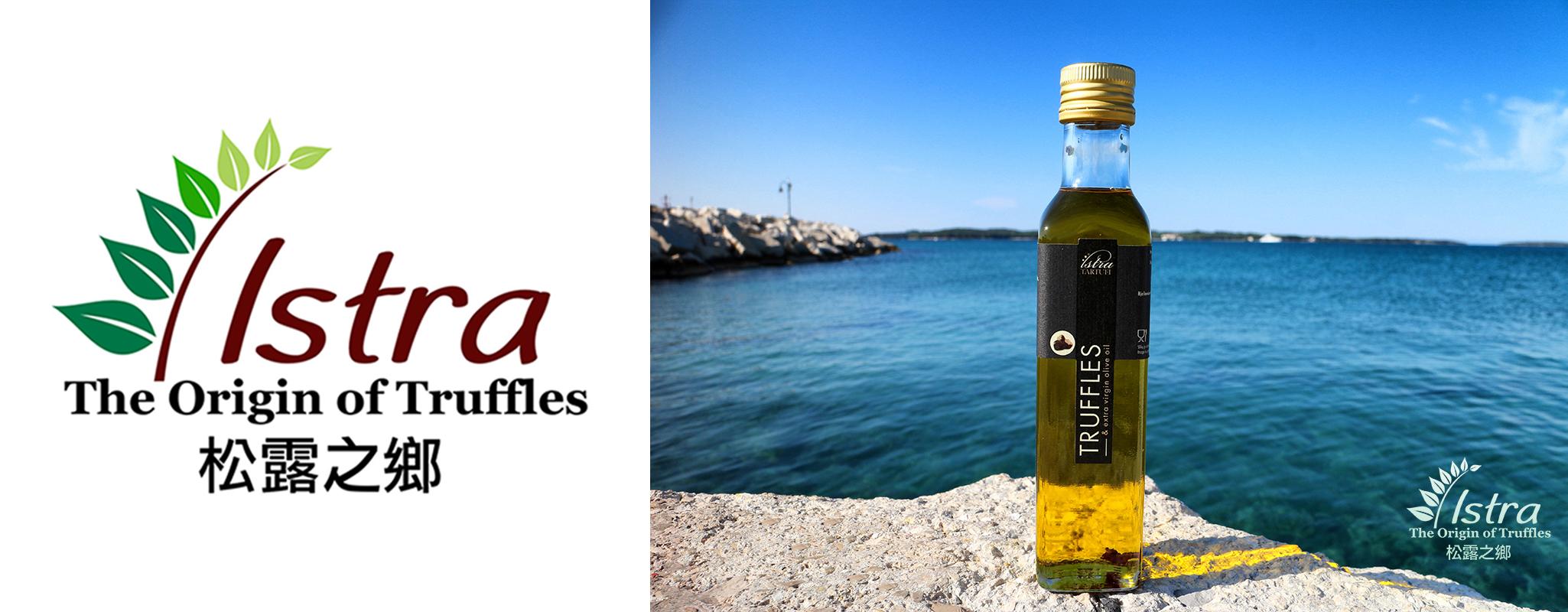 白松露特級初榨橄欖油