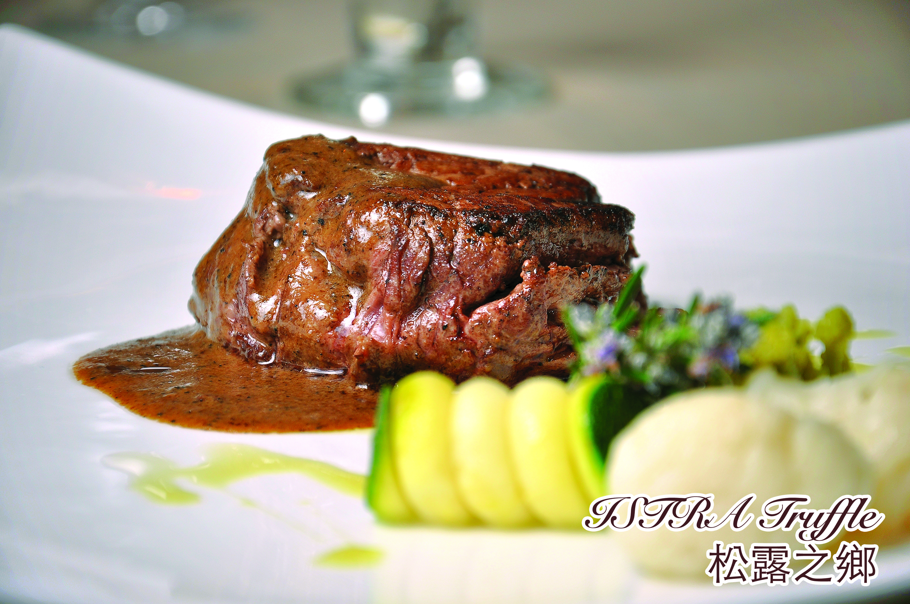 Beef fillets with black truffle sauce