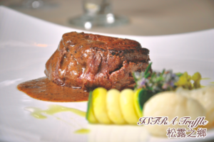 【Flavourful • Juicy】Truffle Beef Filet Mignon