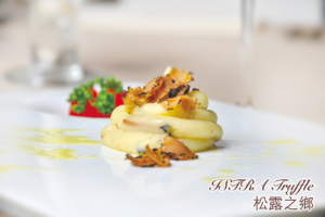 【Soft • Aromatic】Truffle Mashed Potatoes (Basic Version)