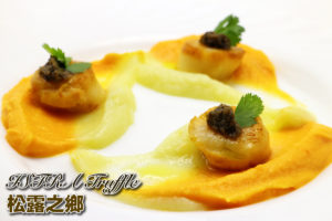 【Fresh • Tasty】Pan-Seared Scallops Topped with Truffle Sauce